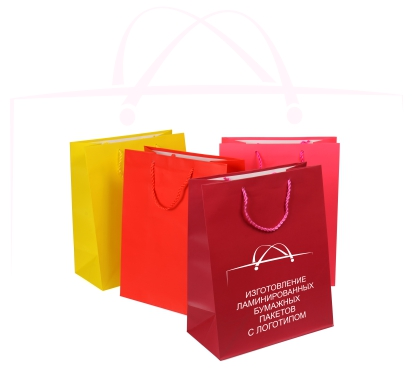 main-page-laminated-paper-bags