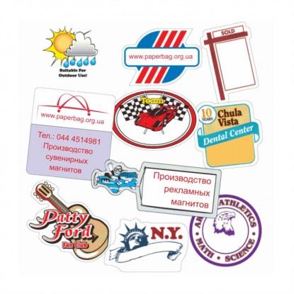suvenirnije magniti paperbag org ua