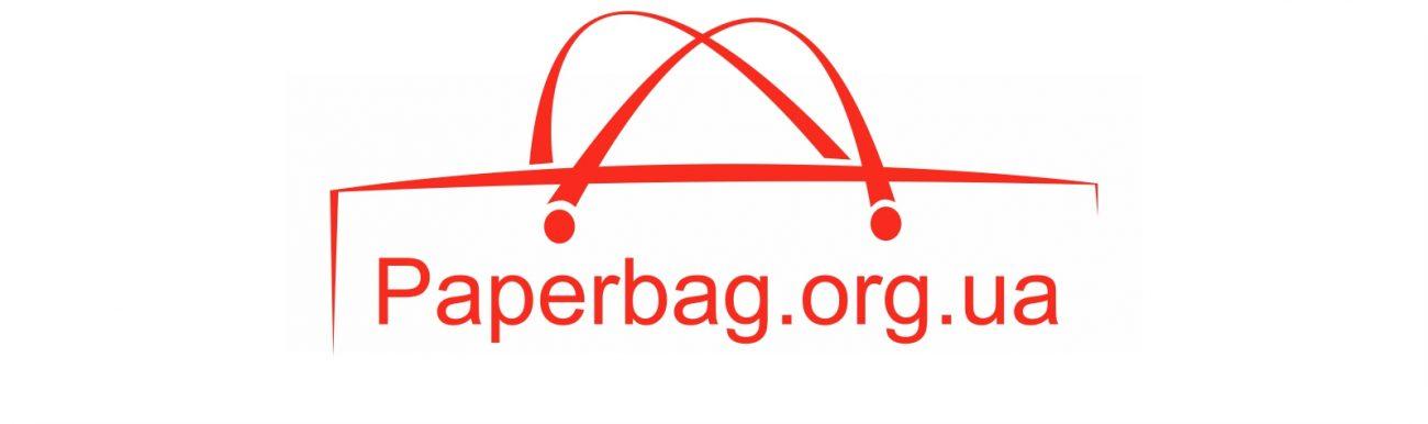 пакет с логотипом на заказ в украине