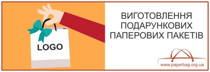 Бумажные стаканы с нанесением логотип