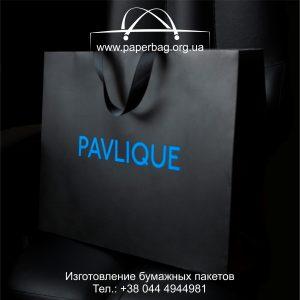 Изготовление крафт пакетов Украина
