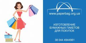 Бумажные упаковки с логотипом